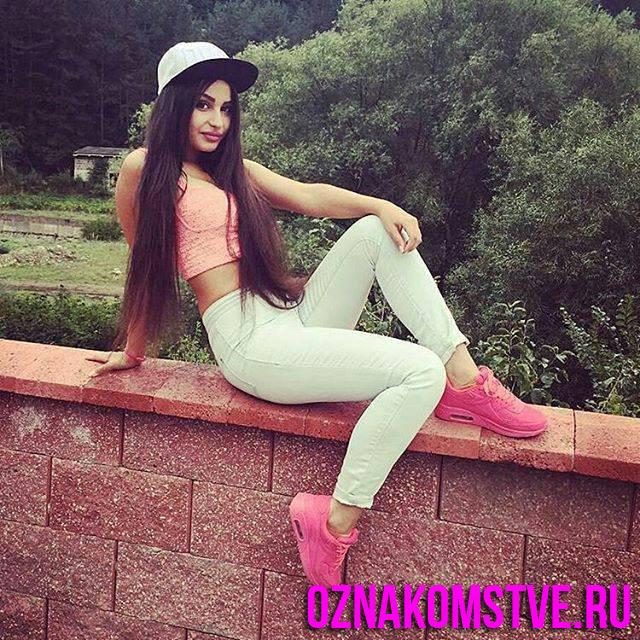 Знакомство с девушкой армянкой