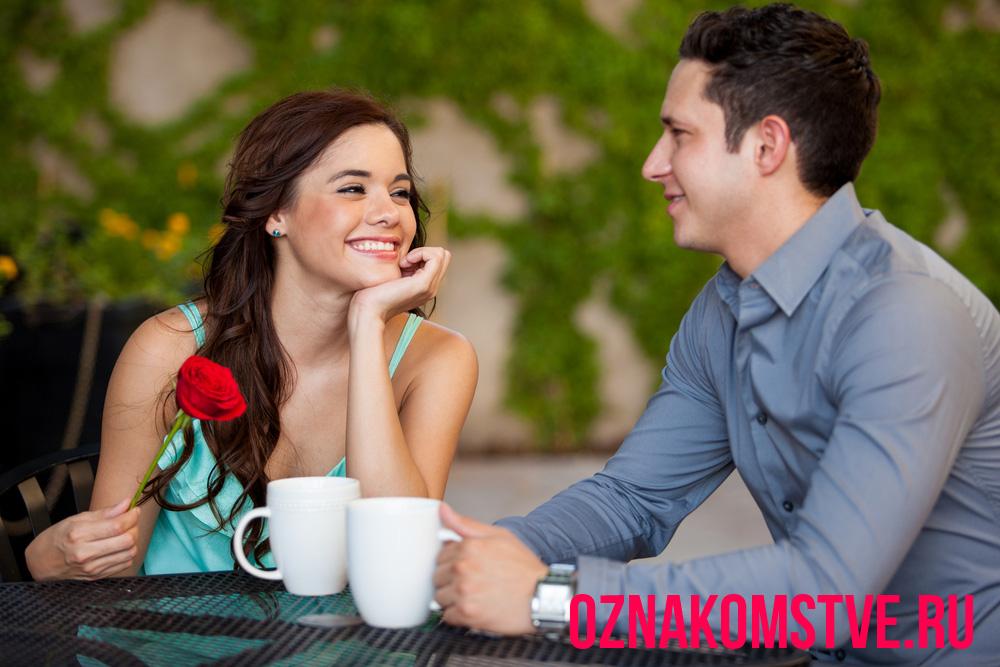 О чем говорить с девушкой на первом свидании