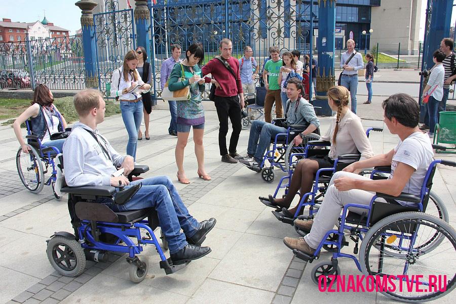 Места знакомств для инвалидов