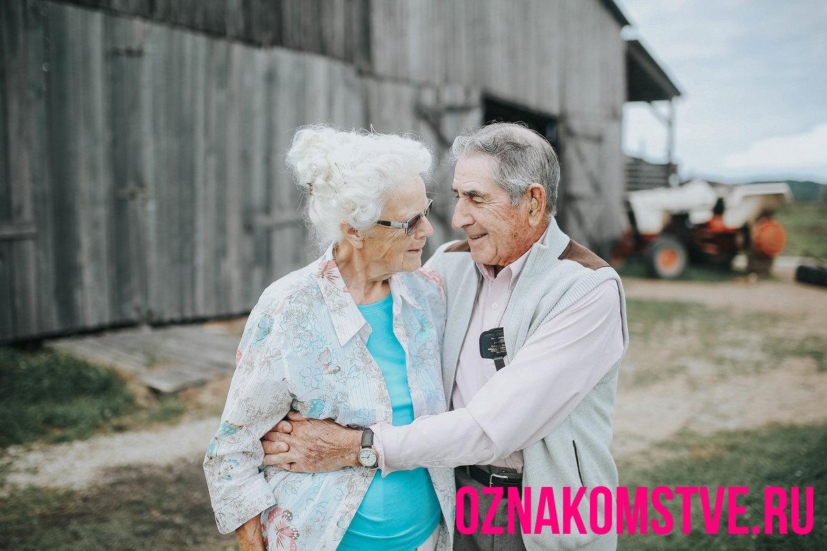 Пожилая пара любовь